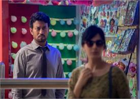 Movie Review : ਮਜ਼ੇਦਾਰ ਹੈ 'ਬਲੈਕਮੇਲ' ਦੀ ਕਹਾਣੀ