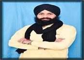 gursikh veeru of my nation which way did you go to be selfish
