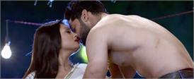 जिंदगी की महक में आया बड़ा ट्विस्ट, शौर्य-महक की बेहद हॉट रोमांटिक तस्वीरें हुई लीक