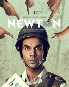 Movie Review: 'न्यूटन'