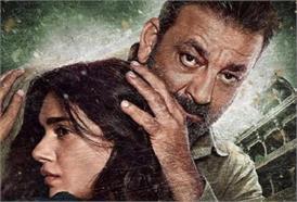 Movie Review: 'भूमि'