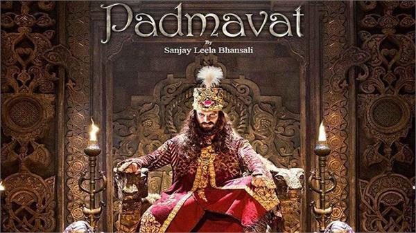 padmavat at box office