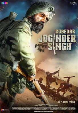 Video: जोश और जज्बे की कहानी है 'सूबेदार जोगिंदर सिंह', देखें ट्रेलर