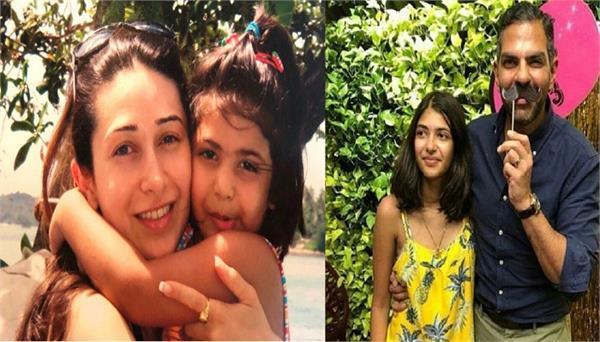 karisma kapoor  ex husband sunjay kapur celebrate daughter samaira s birthday