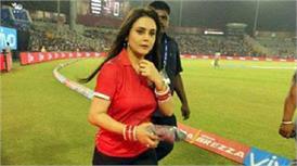मैच के बाद इस बात को लेकर फैन्स से नाराज हो गई प्रीति जिंटा
