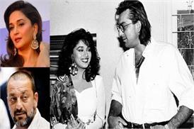 21 साल बाद माधुरी दीक्षित के साथ स्क्रीन शेयर करेंगे संजय दत्त, पहले फिल्म करने से कर दिया था इन्कार
