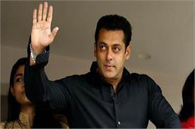 सलमान खान को मिली विदेश जाने की अनुमति, दायर की थी याचिका