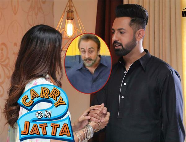 carry on jatta 2 trailer release gippy grewal