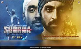 दिलजीत की 'सूरमा' का नया पोस्टर रिलीज, दिखे दो अलग लुक