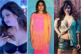 कभी 100 किलो था ज़रीन खान का वजन, आज दे चुकी हैं कई फिल्मों में हॉट सीन्स