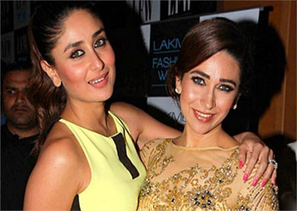 on the occasion of mother s day kareena said very emotional thing for karishma