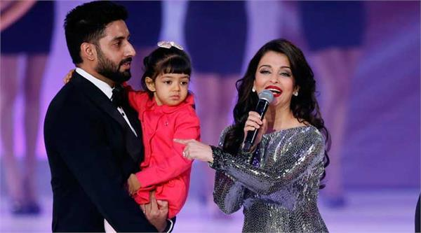 aishwarya rai s daughter will become the prime minister of the country