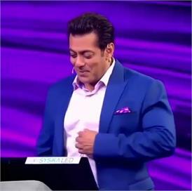 पिता सलीम का मैसेज सुन कर इमोशनल हो गए सलमान, देखें वीडियो