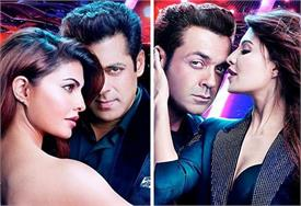 movie review of race 3