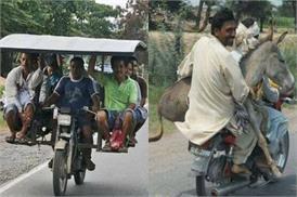 लोगों की एेसी अजीब हरकतें देखकर आप भी कहेंगे, भारत में जुगाड़ की कोई कमी नहीं