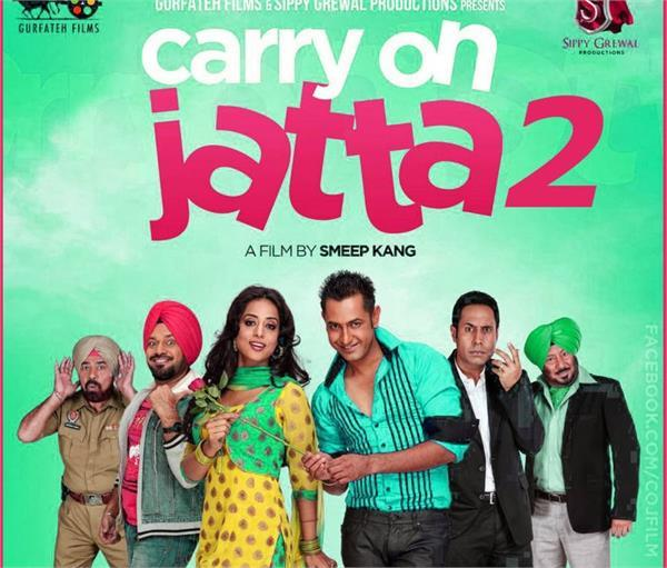 carry on jatta 2 box office collection