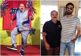 'डांसर अंकल' पहुंचे मुंबई, क्या बॉलीवुड में करने वाले हैं एंट्री?
