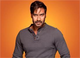 फुटबॉल कोच का किरदार निभाएंगे अजय देवगन
