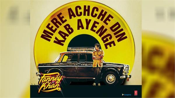 fanney khan achche din song poster aishwarya rai bachchan anil kapoor