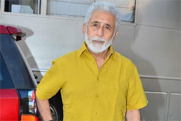 naseeruddin shah some unknown facts