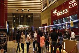 महाराष्ट्रः अब मल्टिप्लेक्स-सिनेमाघरों में ले जा सकेंगे खाना