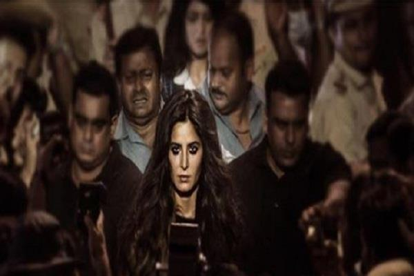 katrina kaif first look from movie zero