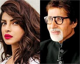 ट्विटर ने शुरू किया 'स्वच्छता अभियान', अमिताभ से लेकर प्रियंका तक कई स्टार्स के घटे लाखों फॉलोवर्स