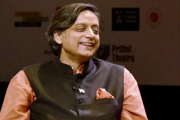 tharoor responds to criticism