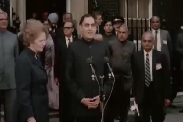 bjp leader made controversial video related to rajiv gandhi viral