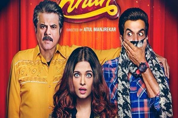movie fanney khan trailer release