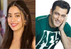 jhanvi kapoor danced on salman khan