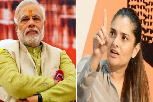 congress troll in social media after sharing pm modi old videos