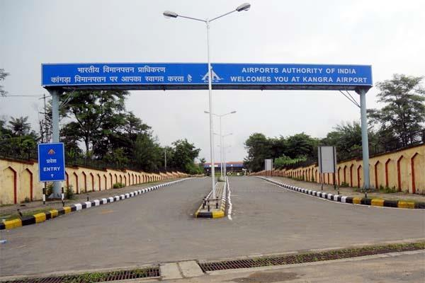 gaggal airport is far from deprived of such a huge facility read news
