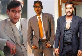 'फूल और कांटे' से लेकर 'रेड' तक, इतना बदल गया है अजय देवगन का लुक