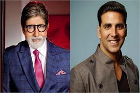 अमिताभ बच्चन से लेकर किरण खेर तक ने एथलीट हिमा दास की जीत पर ट्वीट कर जाहिर की खुशी