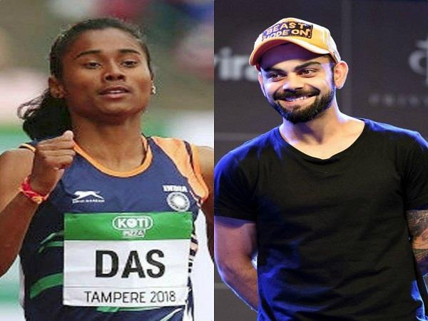 kohli and these legendary cricketers congratulated the hima das
