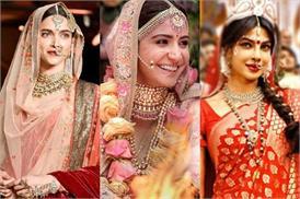 अनुष्का शर्मा के बाद प्रियंका चोपड़ा से दीपिका पादुकोण तक किसका ब्राइडल लुक होगा ज्यादा खूबसूरत