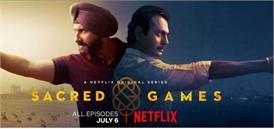 Netflix की सीरीज 'सेक्रेड गेम्स' के खिलाफ 16 जुलाई को सुनवाई करेगा दिल्ली हाईकोर्ट