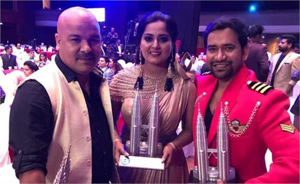 international bhojpuri film awards 2018 ravi kishan nirahua amrapali dubey