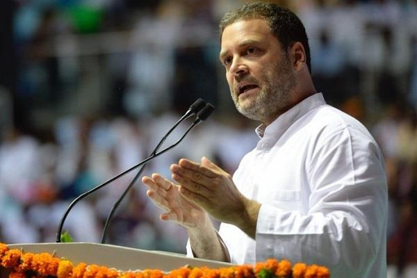 rahul launches online campaign against jayant sinha