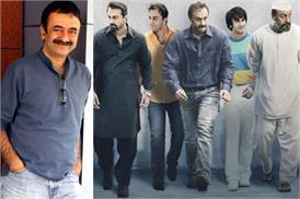 'संजू' को लेकर राजकुमार हिरानी का बड़़ा खुलासा, फिल्म को लेकर लोगों ने दी थी ये सलाह