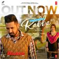 koi aaye na rabba video song out now