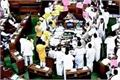 nrc amendment bill what is article 14