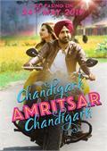 punjabi movie chandigarh amritsar chandigarh