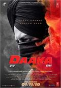 official poster of daaka latest