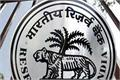 rbi has changed the rules for mutual fund and overdraft