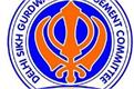 delhi sikh gurdwara parbandhak committee ration materials appeal