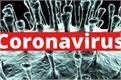 coronavirus jalandhar curfew suspected patient