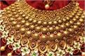 a golden opportunity to buy cheap gold at rs 4500 plus a discount