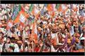bjp wins in gujarat municipal polls